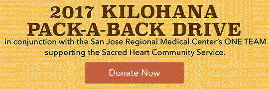 Donate to the 2017 Kilohana Pack-A-Back Drive.